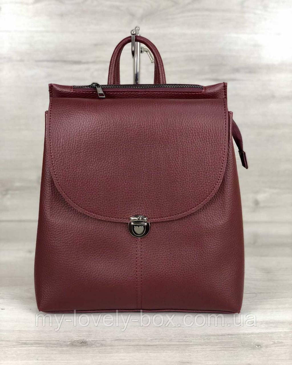 Рюкзак сумка «Ешбі» бордовий