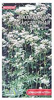 Семена - Валериана лекарственная, 0,05 г