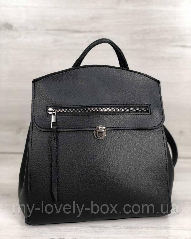 Рюкзак жіночий «Деніс» чорного кольору