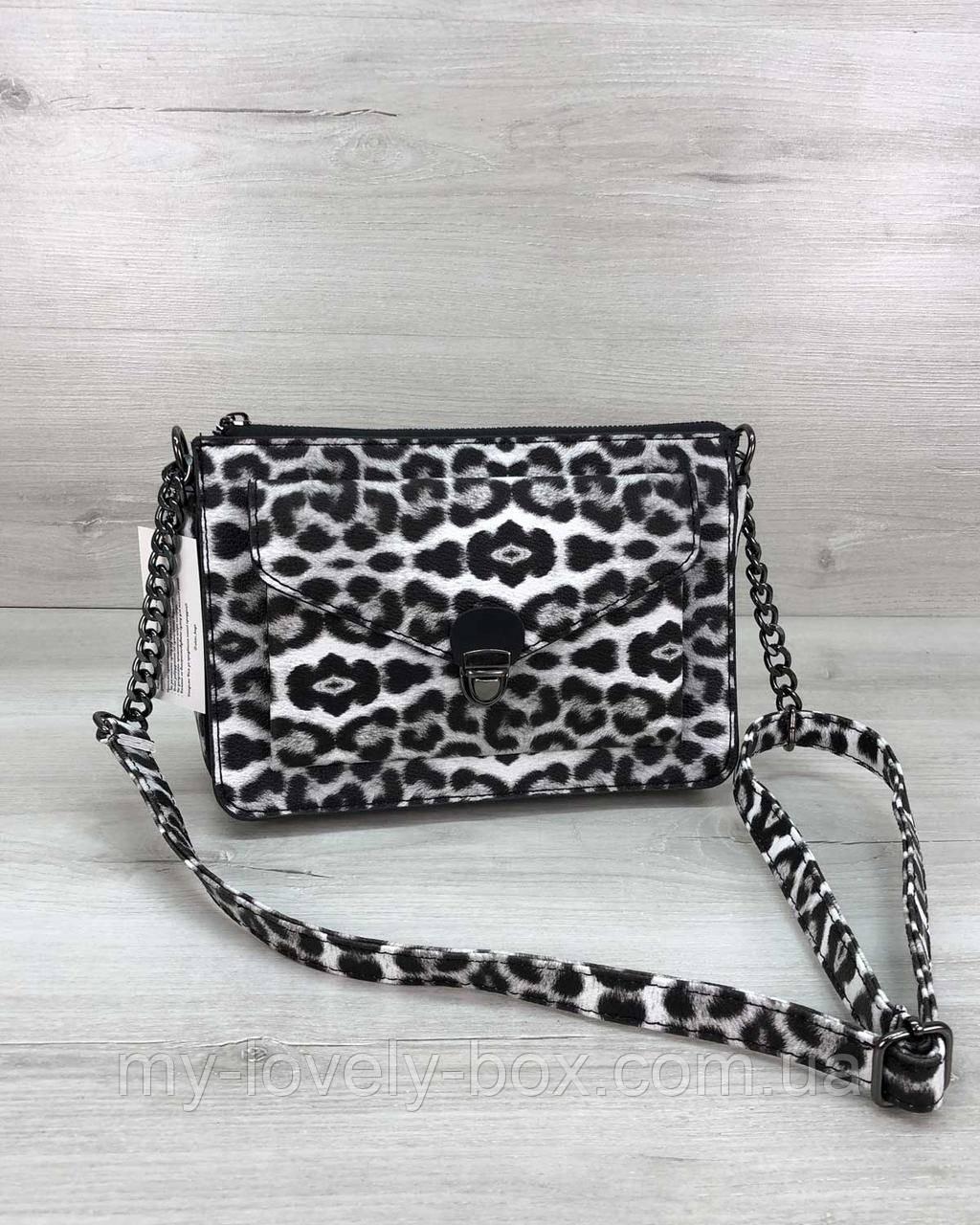 Стильна сумка Rika чорно-білий леопард