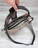 Жіноча сумка «Саті» бежева, фото 4