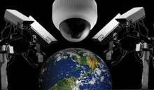 Системи відеоспостереження