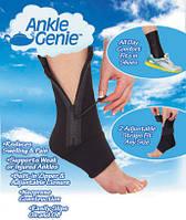 Фиксатор лодыжки Ankle Genie , фото 1