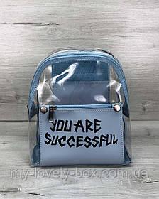 Рюкзак «Бонни» силиконовый голубой