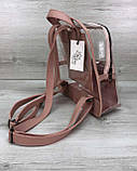 Жіночий рюкзак «Бонні» силіконовий персик, фото 2