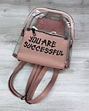 Жіночий рюкзак «Бонні» силіконовий персик, фото 3