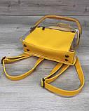 Рюкзак  «Бонни» силиконовый желтый, фото 3