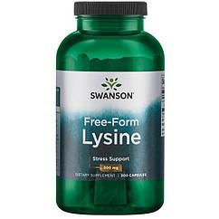 Swanson L-Lysine 500 mg Free-Form, Лізин (300 капс.)