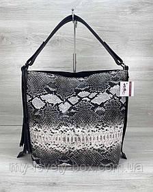 Женская сумка «Шерри» черно белая