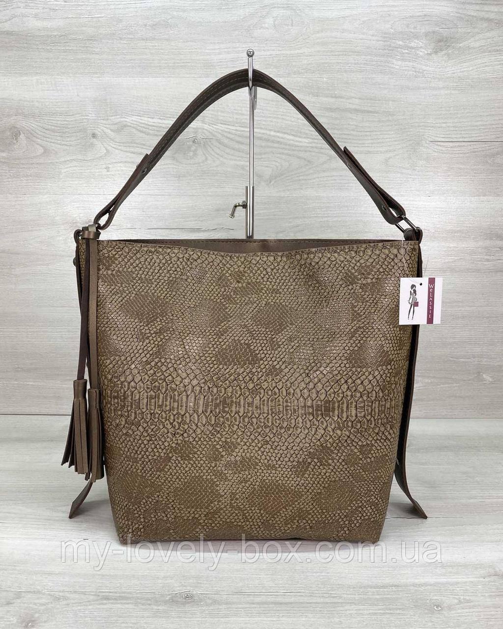 Женская сумка «Шерри» кофейная