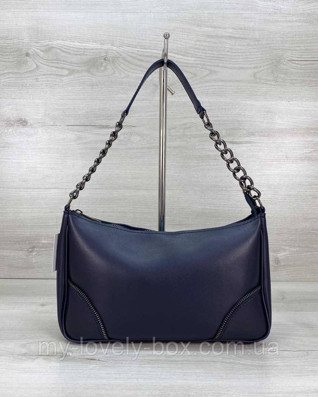 Жіноча сумка «Луна» темно синя