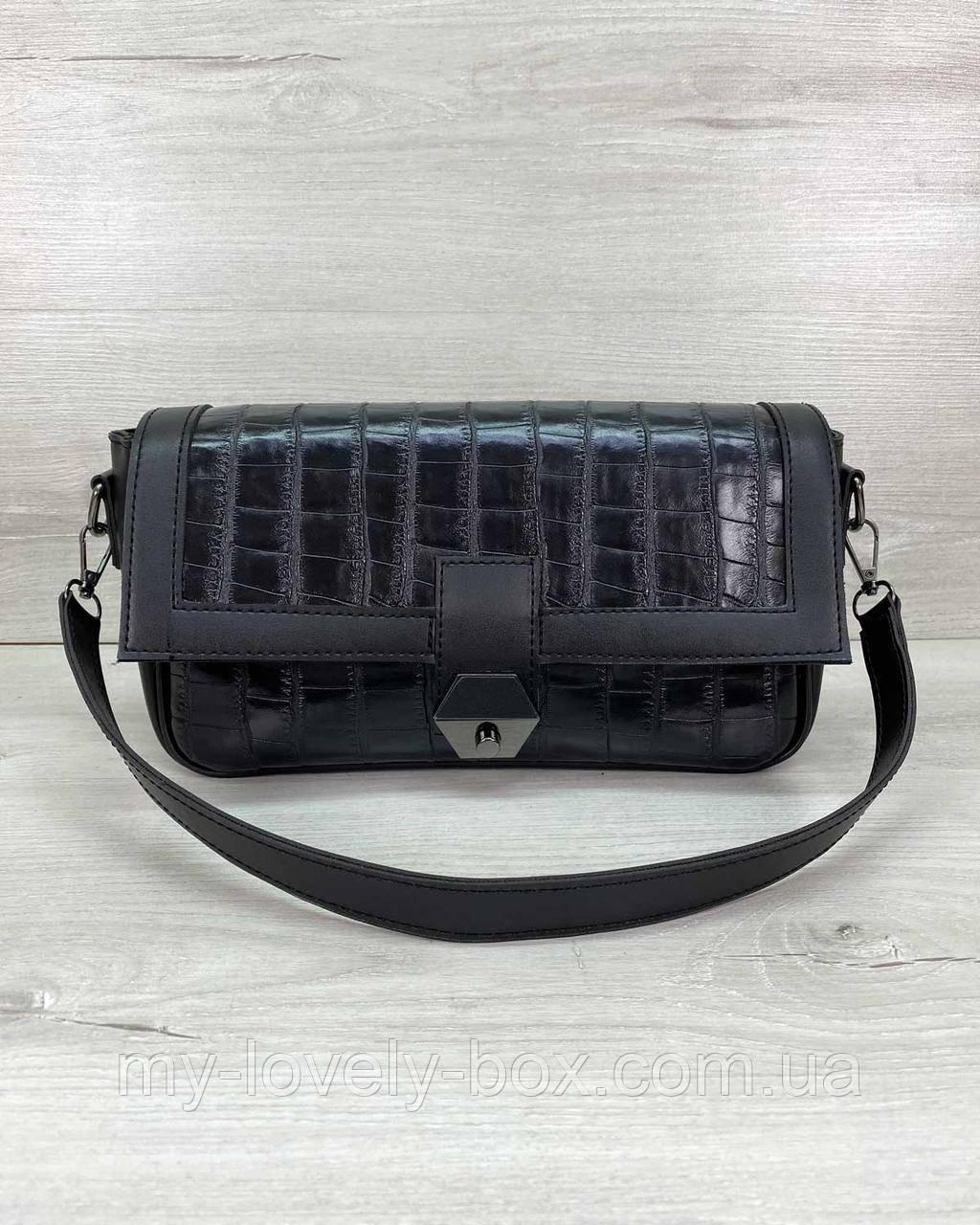 Жіноча сумка «Наомі» чорний крокодил