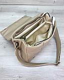 Женская сумка «Камила» бежевая, фото 4