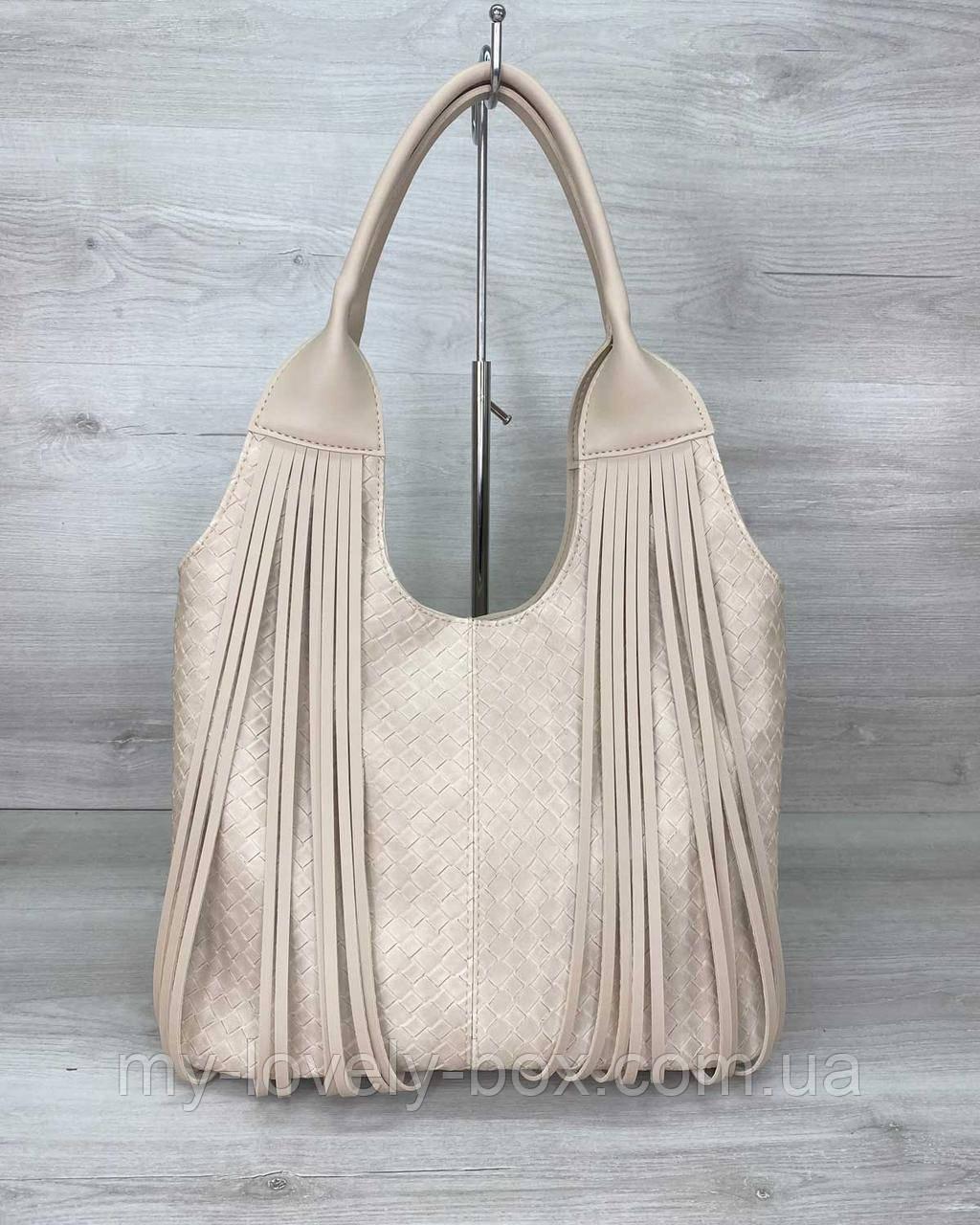 Жіноча сумка «Хелен» бежева плетена