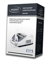 Інгалятор компресорний небулайзер MEDHIT Master (CNB 69016)
