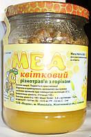 Мёд разнотравье с грецким орехом