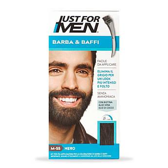 Фарба для вусів і бороди Just for Men М55 28мл