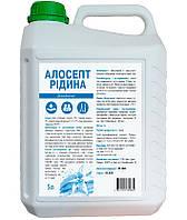 Антисептик для дезінфекціі манікюрних інструментів, поверхонь і ВМП, алосепт 5 л