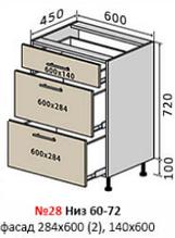 Кухня M.Gloss 600 НШ/28 антрацит/латте (VIP master)