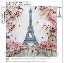 Алмазная мозаика Романтика парижа 30*40см Полная зашивка. Набор алмазной вышивки