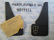 Задні бризковики Askona-B, Manta-B 90019426