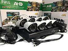 Комплект, система видео наблюдения PROVISION Регистратор + 8 металлических камер \2mp\8Ch XRF-5020
