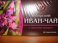 Иван-чай с цветами кипрея 50г. фильтр пакет
