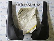 Бризковики Vectra-A GT передні