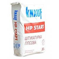 Knauf HP-START Гипсовая штукатурка 30кг