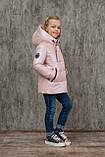 Демисезонная куртка на девочку блестящая перламутровая на весну и осень, модель Мирабель, 128-152, фото 3
