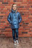 Демисезонная куртка на девочку блестящая перламутровая на весну и осень, модель Мирабель, 128-152, фото 4