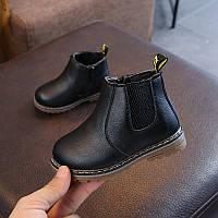 Детские ботинки для мальчиков демисезонные, размеры: 26, 27, 28, 30