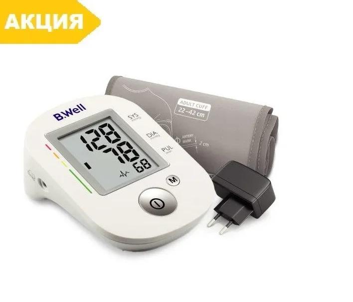 Тонометр автоматичний B.Well PRO-35 електронний вимірювач артеріального тиску