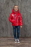 Демисезонная куртка на девочку блестящая лаковая на весну и осень, модель Альбина, 134-152, фото 2