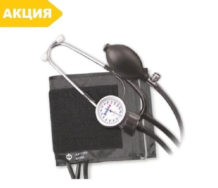Тонометр механічний B.Well WM-63S ручної вимірювач артеріального тиску