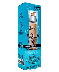 Крем - міорелаксант зволожуючий нічний для особливо чутливої і схильної до алергії шкірі