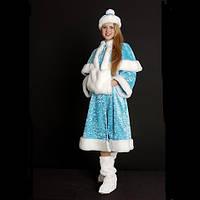 """Женский карнавальный костюм """"Снегурочка"""", карнавальные костюмы женские"""