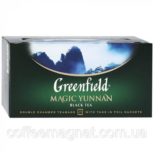 Чай Magic Yunnan 100гр.