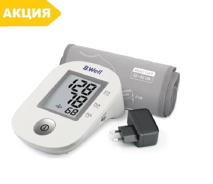 Тонометр автоматичний B.Well PRO-33 електронний вимірювач артеріального тиску