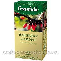 Чай Barberry Garden Greenfield 100гр.