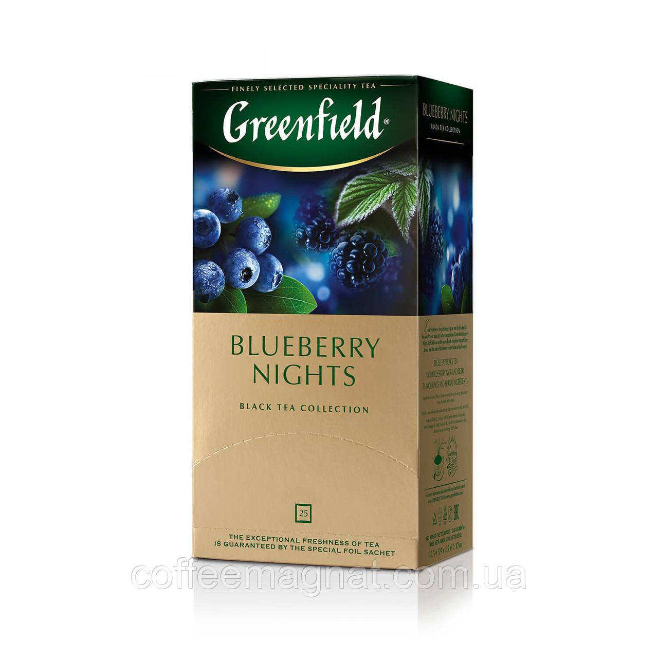 Чай Blueberry Nights Greenfield 100гр.
