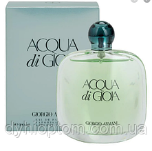 Туалетная вода женская Giorgio Armani Acqua di Gioia 100мл