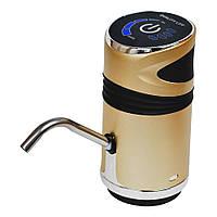 Помпа электрическая аккумуляторная для бутилированной воды Clover К12 Gold(C0000001622)