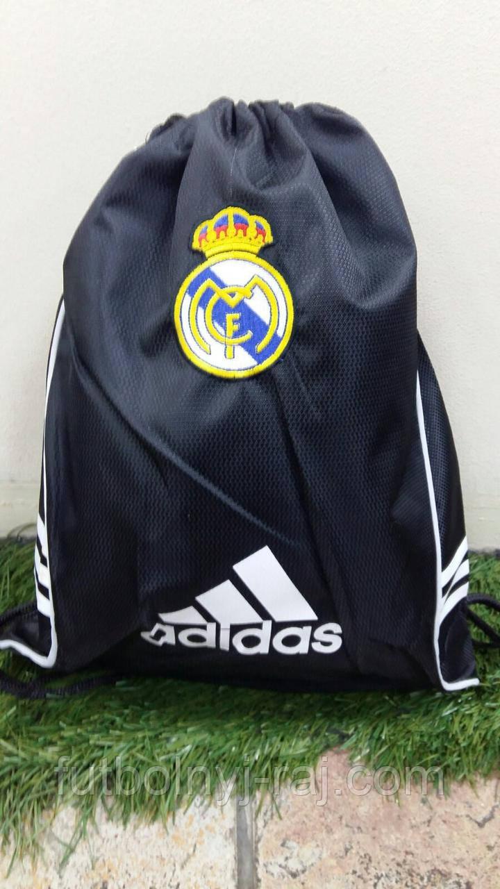 Сумка Real Madrid
