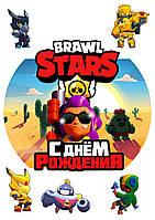 Вафельная картинка на торт brawl stars 11