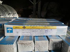 Электроды АНО 21 Ф 3 (пачки 5 кг, цена за 1 кг)
