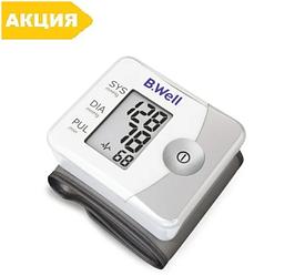 Тонометр автоматичний на зап'ястя B.Well PRO-39 електронний вимірювач артеріального тиску