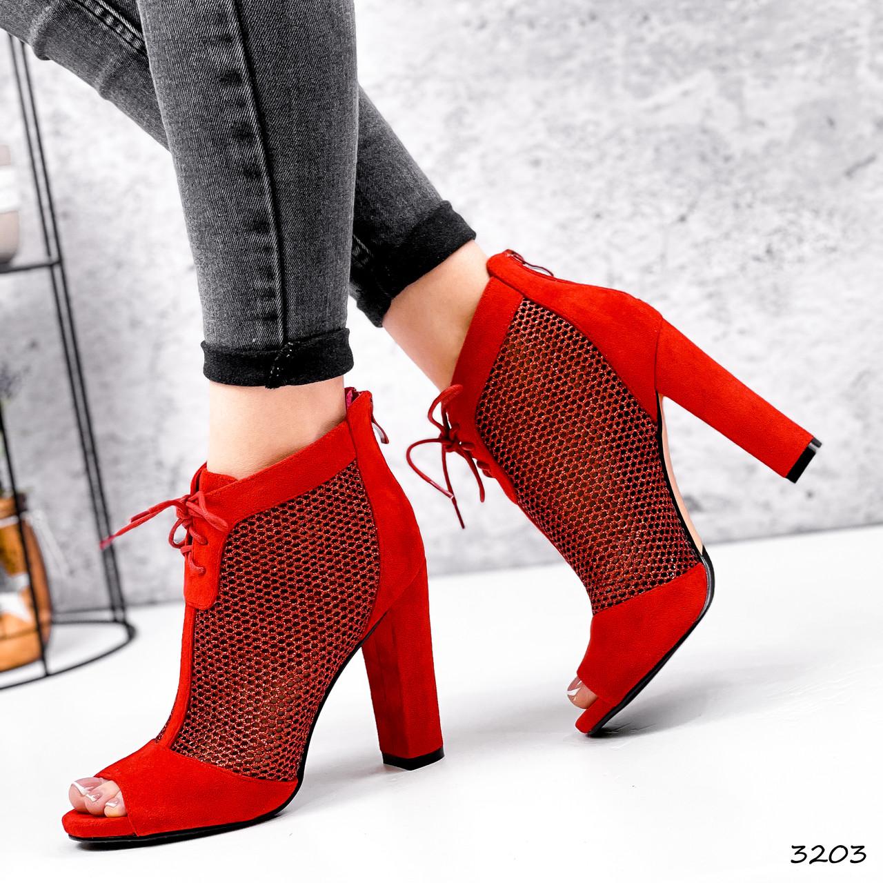 Ботильйони жіночі Tad червоні 3203