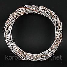 Венок-основа натуральный деревянный (диаметр 25 см)