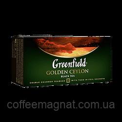 Чай Пакет Golden Ceylon Greenfield 25 пакетиків по 2 гр.